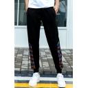 New Fashion Colorful Stripe Printed Drawstring Waist Cotton Casual Sweatpants
