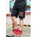 Guys Summer Trendy Letter DARK RAIN Printed Drawstring Waist Black Casual Cotton Sweat Shorts