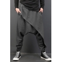 Men's Fashion Simple Plain Drawstring Waist Drop-Crotch Joggers Harem Pants