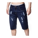 Men's Summer Trendy Dark Blue Ripped Zip-fly Denim Shorts