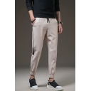 Men's Simple Fashion Contrast Tape Side Drawstring Waist Casual Tapered Pants