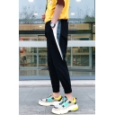 Guys Popular Fashion Colorblock Stitching Elastic Cuffs Casual Sports Tapered Pants