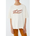 Summer Cool Simple Letter Logo Print Round Neck Short Sleeve Beige T-Shirt