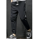 Men's Trendy Contrast Stripe Side Drawstring Waist Elastic Cuffs Casual Tapered Pants