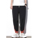 Trendy Colorblock Elastic Cuffs Drawstring Waist Men's Casual Cotton Tapered Pants