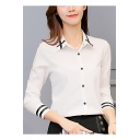 Fashion Contrast Tape Patched Long Sleeve Basic White Office Lady Button Shirt