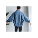 Guys Simple Embroidery Back Long Sleeve Button Front Casual Oversized Vintage Denim Jacket Coat