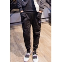 Designer Fashion Simple Plain Drop-Crotch Joggers Sweatpants Harem Pants for Guys