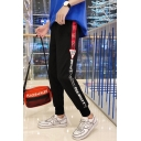 Guys New Fashion Letter Printed Tape Side Black Casual Relaxed Tapered Pants