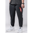 Men's Trendy Letter Printed Zipped Pocket Drawstring Waist Loose Fit Black Casual Track Pants