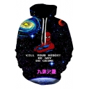 Funny Letter KILL YOUR HEROES Starry Galaxy Print Black Hoodie
