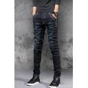 Men's Retro Fashion Simple Plain Rivet Embellished Slim Ripped Jeans
