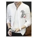 Mens Summer Fashion Floral Letter Print Stand Collar Long Sleeve Zip Up Sun Protection Breathable Jacket