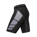 Men's Stylish Contrast Letter Print Elastic Waist Breathable Quick-drying Fitness Leggings Athletic Shorts