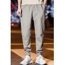 Men's Trendy Drawstring Waist Elastic Cuffs Casual Simple Plain Sports Tapered Pants