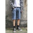 Stylish Popular Destroyed Ripped Detail Fringed Trim Men's Simple Plain Straight Denim Shorts