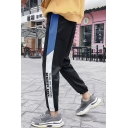 Men's Trendy Colorblock Letter Printed Elastic Cuffs Drawstring Waist Hip Pop Casual Track Pants