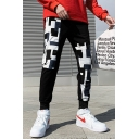 Men's Trendy Plaid Printed Drawstring Waist Elastic Cuffs Cotton Casual Sweatpants