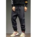 Men's New Fashion Letter Stripe Printed Drawstring Waist Loose Fit Hip Pop Jeans