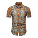Mens Summer Fashion Ethnic Style Tribal Printed Short Sleeve Button Up Slim Shirt