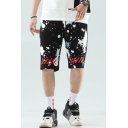 Men's Summer Trendy Diagonal Stripes Polka Dot Printed Drawstring Waist Black Cotton Sweat Shorts
