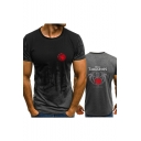 Mens Popular Dragon Logo Printed Short Sleeve Slim Fit T-Shirt