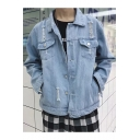 Guys Trendy Light Blue Destroyed Ripped Button Down Casual Denim Jacket