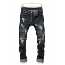Men's Trendy Letter Printed Rolled Cuffs Stretch Regular Fit Grey Ripped Jeans