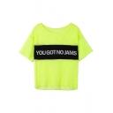 YOU GOT NO JAMS Cool Flourescent Yellow Hollow Mesh T-Shirt