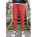 Men's Simple Fashion Solid Color Flap Pocket Drawstring Waist Elastic Cuffs Cotton Cargo Pants