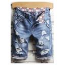 Summer Trendy Light Blue Washed Ripped Detail Fringed Trim Men's Denim Shorts