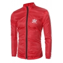 Mens Simple Crown Logo Print Stand Collar Long Sleeve Zip Up Fitted Sun Protection Track Jacket
