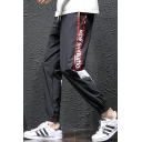 Guys Trendy Letter Printed Drawstring Waist Elastic Cuffs Relaxed Fit Casual Tapered Pants