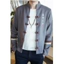 Mens Retro Chinese Style Stand Collar Long Sleeve Frog Button Front Linen Cardigan Jacket Coat