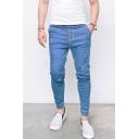 Men's New Fashion Simple Plain Ripped Detail Drawstring Waist Elastic Cuffs Jeans