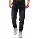 Men's New Fashion Pleated Ripped Detail Elastic Cuffs Regular Fit Black Jeans