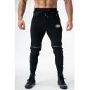 Men's New Stylish Logo Printed Knee Pleated Zipper Embellished Drawstring Waist Sweatpants Casual Pencil Pants