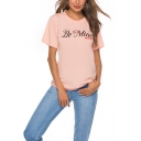 Womens Summer Funny Letter BE MINE WINE Pattern Round Neck Short Sleeve Pink T-Shirt