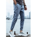 Men's Trendy Simple Plain Elastic Cuffs Casual Tapered Jeans