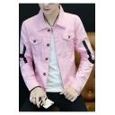 Men's Cool Simple Letter H U Print Long Sleeve Flap Pocket Chest Button Down Short Denim Jacket