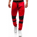 Men's Fashion Colorblocked Patched Zipped Pocket Drawstring Waist Casual Sport Sweatpants