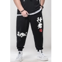 Men's Trendy Chinese Letter Cloud Printed Loose Fit Casual Sports Sweatpants