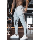Men's Fashion Logo Embroidery Pattern Zip Cuffs Slim Fit Casual Sports Sweatpants