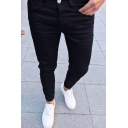 Men's Simple Fashion Solid Color Skinny Fit Trendy Casual Pencil Pants