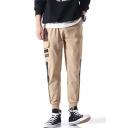 Men's New Fashion Contrast Stripe Side Flap Pocket Drawstring Waist Casual Cargo Pants
