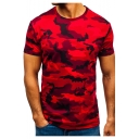 Summer Stylish Camo Pattern Round Neck Short Sleeve Slim Fitted T-Shirt