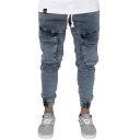 Men's New Fashion Solid Color Double Flap Pocket Front Drawstring Waist Elastic Cuffs Stretch Slim Fit Blue Jeans