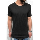Guys Simple Plain Round Neck Short Sleeve Training Stretch Fit Cotton Hipster T-Shirt