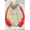 Trendy Fashion Color Block Cartoon Panda Printed Zip Up Hooded Khaki Jacket