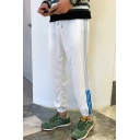 Guys New Stylish Contrast Stripe Side Drawstring Waist Elastic Cuffs Casual Relaxed Track Pants